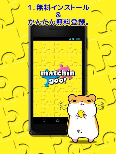 無料登録アプリマッチングー♡出会系チャット掲示板/友達出逢い|玩社交App免費|玩APPs