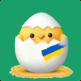 Learn Ukrainian Vocabulary - Kids icon