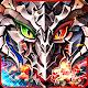 ドラゴンプロジェクト (game)