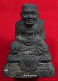 หลวงพ่อทวดพระบูชาตั้งหน้ารถเสาร์5ปี51ว่านโทนดำ 2.5นิ้ว