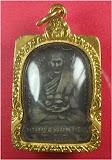เหรียญรุ่นแรกหลวงพ่อภักตร์ วัดบึงทองหลาง เนื้อเงิน ปี2491+เลี่ยมทอง+บัตรข้างๆ