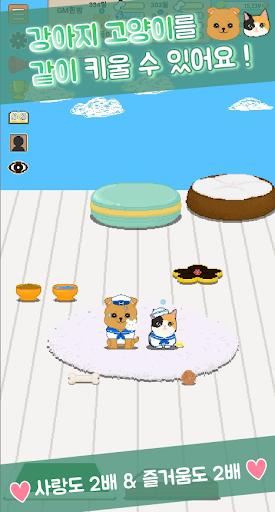Télécharger Gratuit 가족이되어주세요 - 강아지 고양이 키우기 mod apk screenshots 2