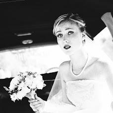 Wedding photographer Igor Pavlutin (ipavlutin). Photo of 28.06.2017