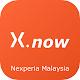 X.Now – Nexperia Now