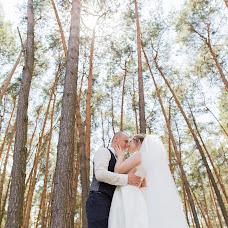 Wedding photographer Vitaliy Syromyatnikov (Syromyatnikov). Photo of 19.07.2018