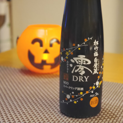 ハロウィン_澪dry_up