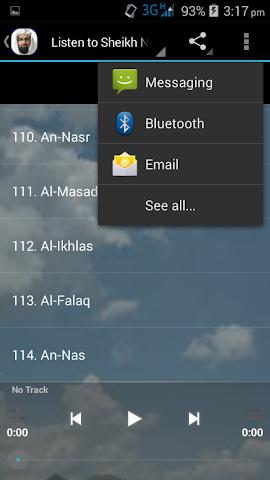 android Nasser Al Qatami Juz Amma MP3 Screenshot 1