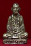พระรูปหล่อโบราณ หลวงพ่อทบ ปี 2516  อายุ ๙๔