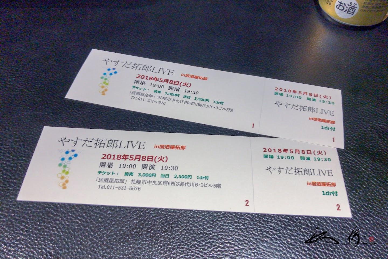 5月ライブチケット