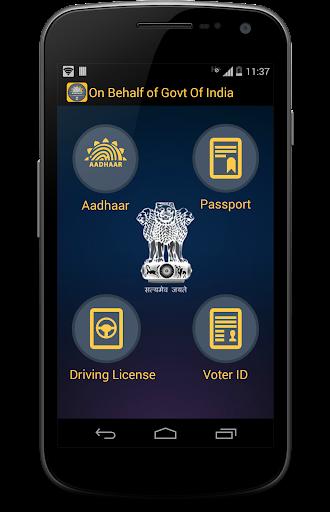 Aadhaar info 2015
