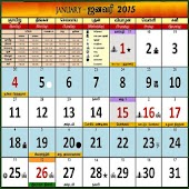 Tamil Calendar 2015