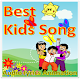 Kids Song (game)