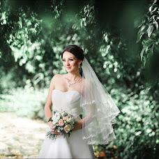 Wedding photographer Maksim Semenyuk (max-photo). Photo of 28.04.2016