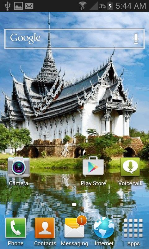 Nice home live wallpaper android apps on google play for Wallpaper live home