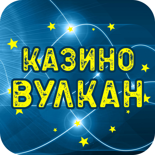 Онлайн салон Byлкaн