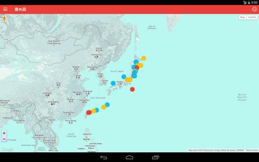 Earthquakes in Japan 2.1 PC u7528 9