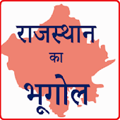 Rajasthan Geography in hindi