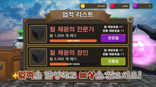 ud33duc774ub85c ubcf4uc11duce90uae30 3.1.1 screenshots 7