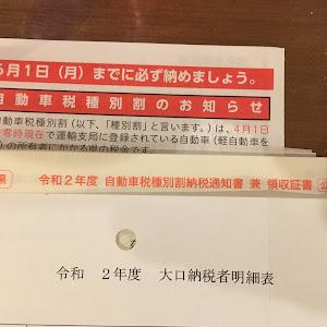 デビル  1966カレイクーペのカスタム事例画像 アメ道あきらさんの2020年05月19日04:16の投稿