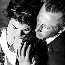 Wedding photographer Alex La tona (latonaFotografi). Photo of 05.05.2015