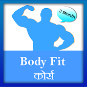 3 months body fit course