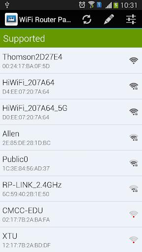 Wifi Router Password