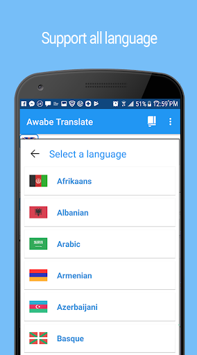 Translate All Languages by Google, Yandex, Glosbe 1.2.9 screenshots 10