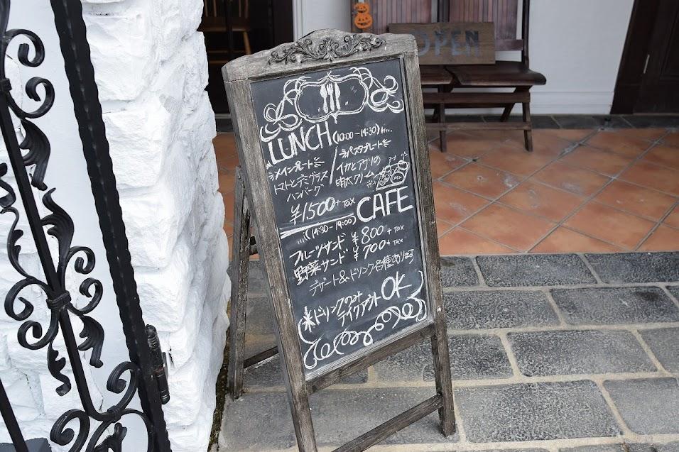 新舞子のカフェ「ネストバイザシー」のランチ看板