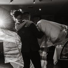 Wedding photographer Vasilisa Perekhodova (Perehodova). Photo of 28.04.2018