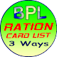 Download Ration Card New List & BPL New List For PC Windows and Mac