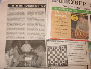 Photo: Article about Chess tournament in May 2008
