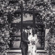 Wedding photographer Monika maria Podgorska (MonikaPic). Photo of 17.07.2018