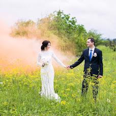 Wedding photographer Stasiya Manakova (StasyaManakova). Photo of 27.09.2016