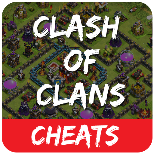 Ultimate coc guides