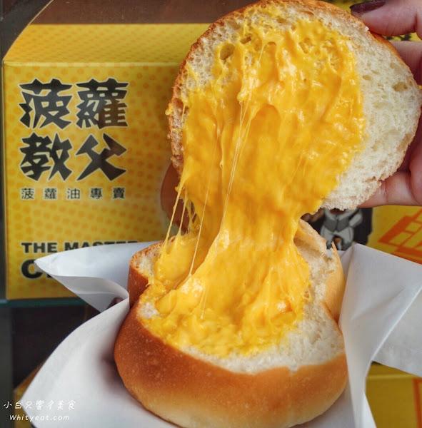 菠蘿教父-台南新市店