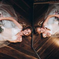Wedding photographer Iren Bondar (bondariren). Photo of 10.06.2019