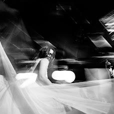 Wedding photographer Darya Bondina (BondinaDaria). Photo of 06.08.2018