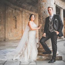 Wedding photographer Francisco Martín rodriguez (Fradu). Photo of 14.10.2017