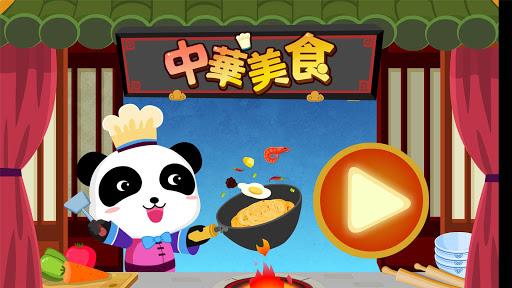 玩免費教育APP|下載中華美食-寶寶巴士 app不用錢|硬是要APP
