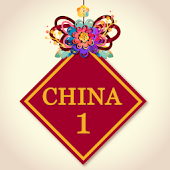 China 1 Rochester, MN Online Ordering