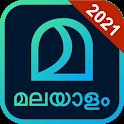 Malayalam Keyboard and Stickers (Manglish Typing) icon
