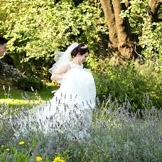 Wedding photographer Stanislav Vieru (StanislavVieru). Photo of 09.10.2018