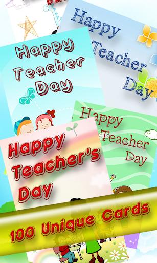 先生の日願い