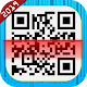 Smart QR Reader - Advance matrix barcode Scanner APK