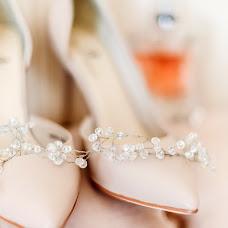 Wedding photographer Tatyana Gagarina (wed-tg26). Photo of 06.04.2018