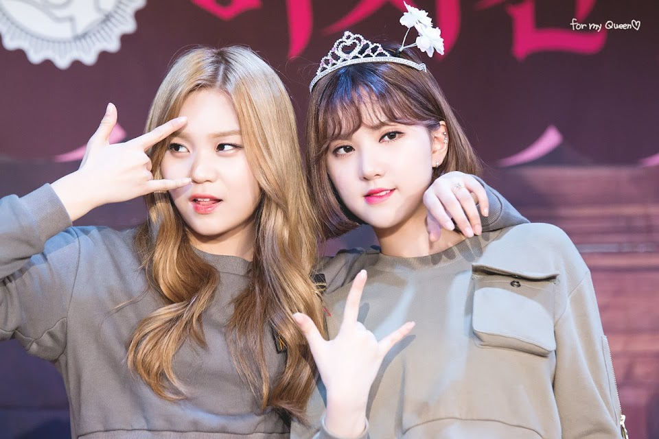 umji eunha best strengths