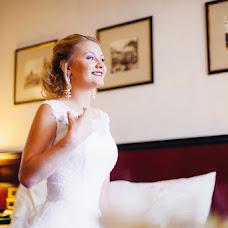Wedding photographer Sergey Kalinin (SergeyKalinin). Photo of 08.08.2016
