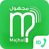 Majhul number : search for unknown caller ID