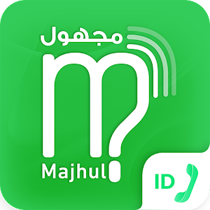 Majhul number : search for unknown caller ID for PC
