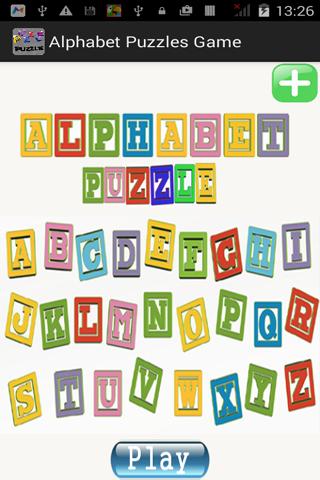 アルファベットパズルゲーム